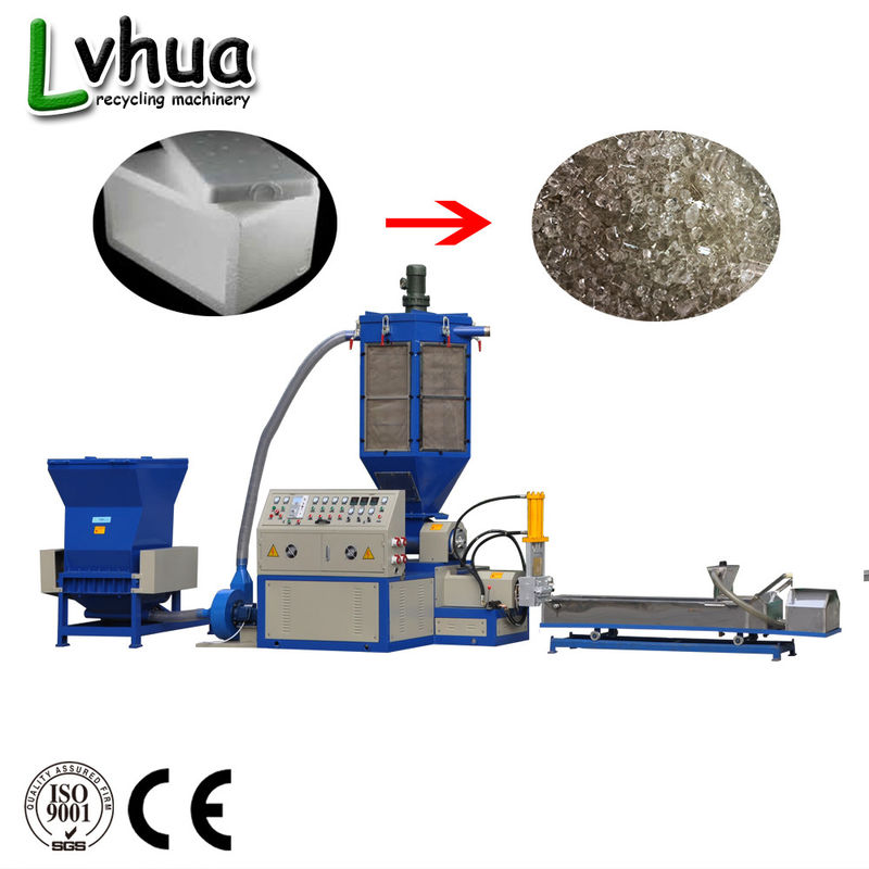 100 - 150kg/H Plastic Recycling Machine Plastic Extruding Machine Automatic Type