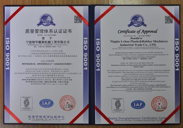 China NINGBO LVHUA PLASTIC & RUBBER MACHINERY INDUSTRIAL TRADE CO.,LTD. certificaten